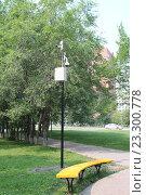 Камера видеонаблюдения в парке. Стоковое фото, фотограф Иван Носков / Фотобанк Лори