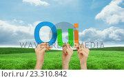 Купить «Woman hand holding letters Q, U and I», видеоролик № 23310842, снято 11 июля 2020 г. (c) Wavebreak Media / Фотобанк Лори