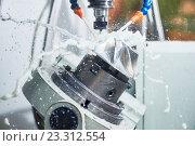 Купить «Milling metalworking process. Industrial CNC metal machining by vertical mill», фото № 23312554, снято 25 мая 2016 г. (c) Дмитрий Калиновский / Фотобанк Лори