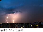 Купить «Молния над ночным городом», фото № 23313734, снято 18 июля 2016 г. (c) Андрей Радченко / Фотобанк Лори