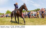 Купить «Девочка казачка скачет на лошади», фото № 23314250, снято 18 июня 2016 г. (c) Акиньшин Владимир / Фотобанк Лори
