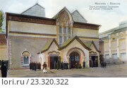 Купить «Музей Третьяковская галерея. Москва», фото № 23320322, снято 19 марта 2019 г. (c) Юрий Кобзев / Фотобанк Лори