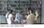 Купить «People in a circle on therapy», видеоролик № 23324218, снято 15 июля 2016 г. (c) Raev Denis / Фотобанк Лори