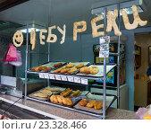 Киоск по продаже чебуреков, Крым (2016 год). Редакционное фото, фотограф Вячеслав Палес / Фотобанк Лори