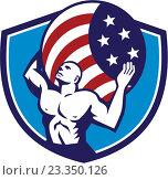 Купить «Атлас держит земной шар с флагом США», иллюстрация № 23350126 (c) Aloysius Patrimonio / Фотобанк Лори
