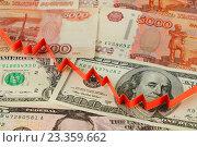 Купить «График курса валют, доллары и рубли», эксклюзивное фото № 23359662, снято 5 августа 2016 г. (c) Юрий Морозов / Фотобанк Лори