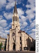 Купить «Евангелическо-лютеранский собор Святого Михаила в Санкт-Петербурге», фото № 23363070, снято 12 июня 2015 г. (c) Stockphoto / Фотобанк Лори