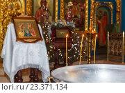 Купить «Православное крещение, купель святой воды и свечи», фото № 23371134, снято 11 ноября 2019 г. (c) Mikhail Starodubov / Фотобанк Лори