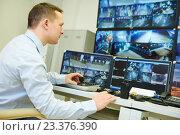 Купить «video monitoring surveillance security system», фото № 23376390, снято 17 января 2016 г. (c) Дмитрий Калиновский / Фотобанк Лори