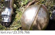 Купить «Рыцарский шлем и перчатки», видеоролик № 23376766, снято 24 мая 2016 г. (c) Яков Чешихин / Фотобанк Лори