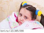 Купить «Заболевшая грустная девочка укуталась в одеяло», фото № 23385590, снято 12 августа 2016 г. (c) Emelinna / Фотобанк Лори