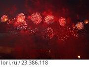 Фейерверки. Стоковое фото, фотограф Алена Перфилова / Фотобанк Лори