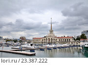Купить «Морской порт Сочи», фото № 23387222, снято 21 сентября 2014 г. (c) Александр Карпенко / Фотобанк Лори