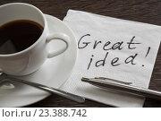 Message written on napkin. Стоковое фото, фотограф Sergey Nivens / Фотобанк Лори