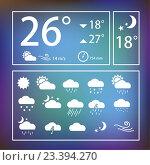 Иконки погоды. Стоковая иллюстрация, иллюстратор Назарова Мария / Фотобанк Лори