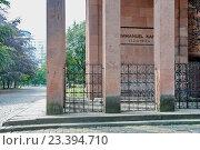 Купить «Могила философа Иммануила Канта в Калининграде», эксклюзивное фото № 23394710, снято 5 июля 2015 г. (c) stargal / Фотобанк Лори