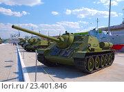 Самоходная артиллерийская установка СУ-85 (2016 год). Редакционное фото, фотограф Megapixx / Фотобанк Лори