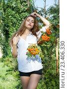 Купить «Молодая девушка с гроздью рябины», фото № 23406330, снято 15 августа 2016 г. (c) Момотюк Сергей / Фотобанк Лори