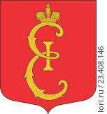 Купить «Малый герб города Пушкин», иллюстрация № 23408146 (c) VectorImages / Фотобанк Лори