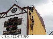 Побег каторжников из тюрьмы в городе Ушуая, фото № 23417990, снято 16 ноября 2014 г. (c) Free Wind / Фотобанк Лори