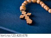 Купить «Bible and cross in religious concept», фото № 23420678, снято 24 мая 2016 г. (c) Elnur / Фотобанк Лори