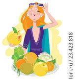 Девушка с фруктами. Стоковая иллюстрация, иллюстратор Мария Румянцева / Фотобанк Лори
