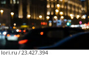 Купить «Абстрактные огни движутся в ночи», видеоролик № 23427394, снято 18 августа 2016 г. (c) Игорь Усачев / Фотобанк Лори