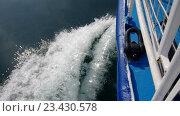 Купить «Вмд на Байкал с идущего катера.», видеоролик № 23430578, снято 25 августа 2016 г. (c) Александр Fanfo / Фотобанк Лори