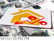 Красный значок процента на фоне денег. Стоковое фото, фотограф Сергеев Валерий / Фотобанк Лори