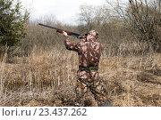 Купить «Весенняя охота», фото № 23437262, снято 17 апреля 2015 г. (c) Андрей Некрасов / Фотобанк Лори