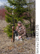 Купить «Охотник с собакой», фото № 23437270, снято 17 апреля 2015 г. (c) Андрей Некрасов / Фотобанк Лори