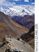 Вид на горы Аннапурна в долине  реки Кхола, Гималаи. Стоковое фото, фотограф Иван Прокопович / Фотобанк Лори