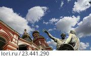 Памятник Минину и Пожарскому, на Красной площади в Москве, Россия (2016 год). Стоковое видео, видеограф Владимир Журавлев / Фотобанк Лори