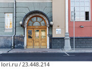 Купить «Вход в ГЭС-1 имени Смидовича», фото № 23448214, снято 27 августа 2016 г. (c) Юрий Шурчков / Фотобанк Лори