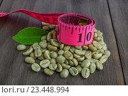 Купить «Зеленые кофейные зерна», фото № 23448994, снято 19 февраля 2015 г. (c) Кропотов Лев / Фотобанк Лори
