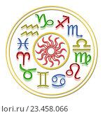 Купить «Астрологический фон из знаков Зодиака», иллюстрация № 23458066 (c) Сергеев Валерий / Фотобанк Лори