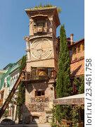 Купить «Театр марионеток Резо Габриадзе. Башня с часами.Тбилиси, Грузия», эксклюзивное фото № 23461758, снято 14 июня 2016 г. (c) Gagara / Фотобанк Лори