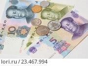 Купить «Китайский юань», эксклюзивное фото № 23467994, снято 3 сентября 2016 г. (c) Яна Королёва / Фотобанк Лори