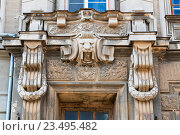 Балкон дома губернатора Дувана С. Э. Евпатория, Республика Крым (2016 год). Стоковое фото, фотограф Александр Щепин / Фотобанк Лори