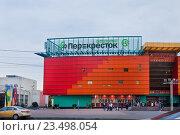 Купить «Вывеска супермаркета « Перекресток» на торговом центре Калужский», фото № 23498054, снято 7 сентября 2016 г. (c) Victoria Demidova / Фотобанк Лори