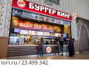 Купить «Burger King fast food restaurant at a shopping center Ambar. Burger King is a global chain of hamburger fast food restaurants», фото № 23499342, снято 27 августа 2016 г. (c) FotograFF / Фотобанк Лори