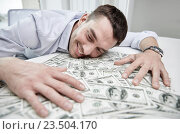 Купить «happy businessman with heap of money in office», фото № 23504170, снято 18 июня 2015 г. (c) Syda Productions / Фотобанк Лори