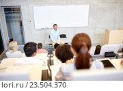 Купить «group of students and teacher at lecture», фото № 23504370, снято 19 июня 2016 г. (c) Syda Productions / Фотобанк Лори