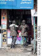 Военные. Оплата связи. Кашмир. Индия (2012 год). Редакционное фото, фотограф Василий Вострухин / Фотобанк Лори