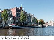 Дома и судна на реке Амстел в Амстердаме (2015 год). Стоковое фото, фотограф Михаил Никитин / Фотобанк Лори