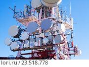 Купить «Closeup of Telecommunication mast», фото № 23518778, снято 8 декабря 2014 г. (c) Яков Филимонов / Фотобанк Лори