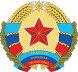 Герб Луганской народной республики, иллюстрация № 23522450 (c) VectorImages / Фотобанк Лори