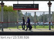 Купить «Пассажирские платформы станции «Ботанический сад» Московского центрального кольца (МЦК)», эксклюзивное фото № 23530926, снято 12 сентября 2016 г. (c) lana1501 / Фотобанк Лори