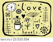 Растительные декоративные графические элементы. Стоковая иллюстрация, иллюстратор Анастасия Кононенко / Фотобанк Лори