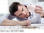 Купить «businessman with piggy bank and coins at office», фото № 23537426, снято 18 июня 2015 г. (c) Syda Productions / Фотобанк Лори